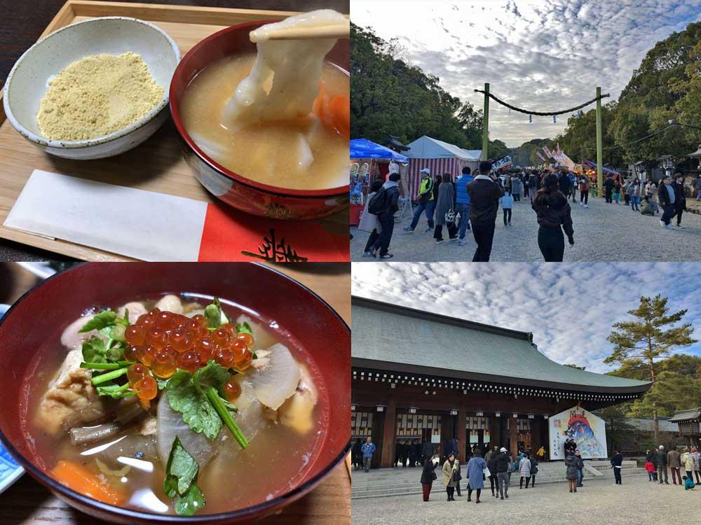 伝統のきなこ雑煮、橿原神宮への初詣 @2019年お正月