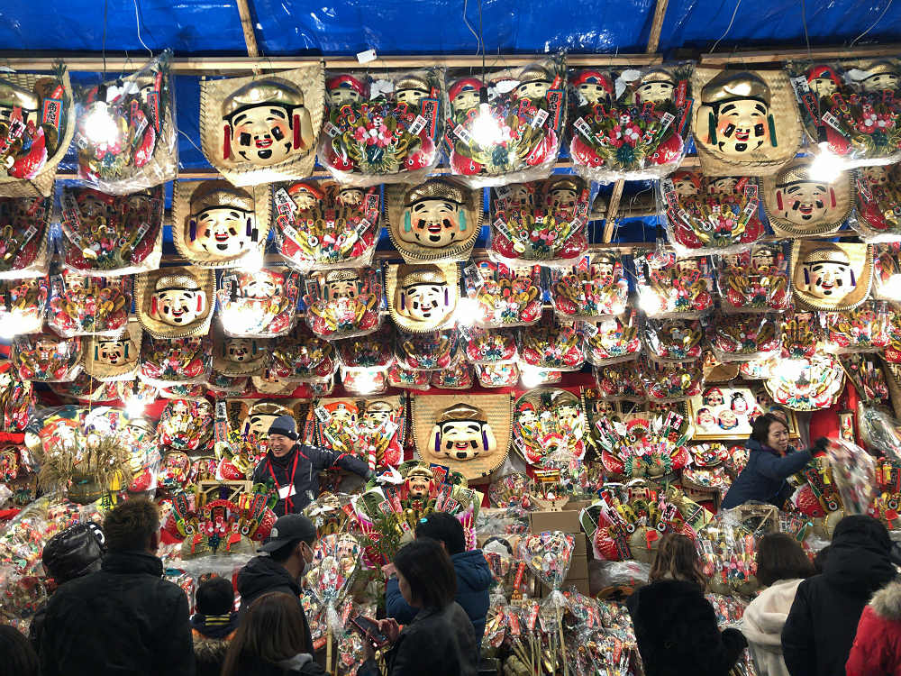 今宮戎神社『十日戎』で商売繁盛を祈願しました @大阪市