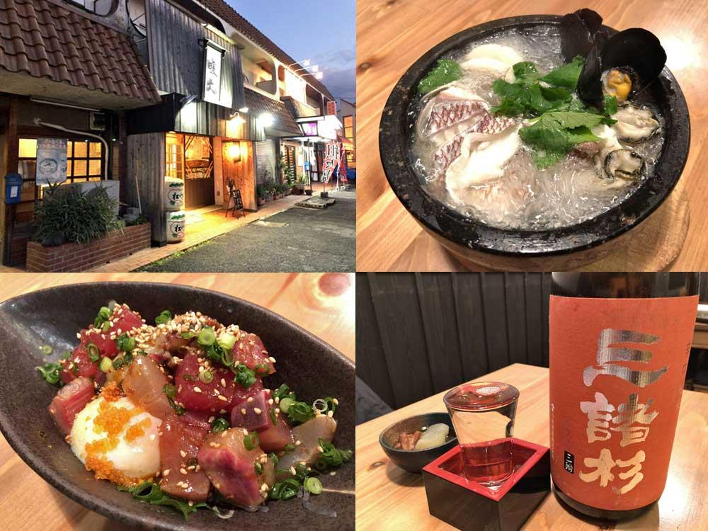 美味しい海鮮と日本酒のお店『和のごちそう 暖丸』@香芝市