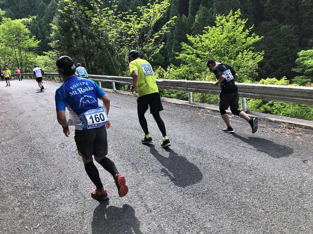 標高差1,240mの激坂レース!『大台ヶ原マラソンinかみきた』完走記