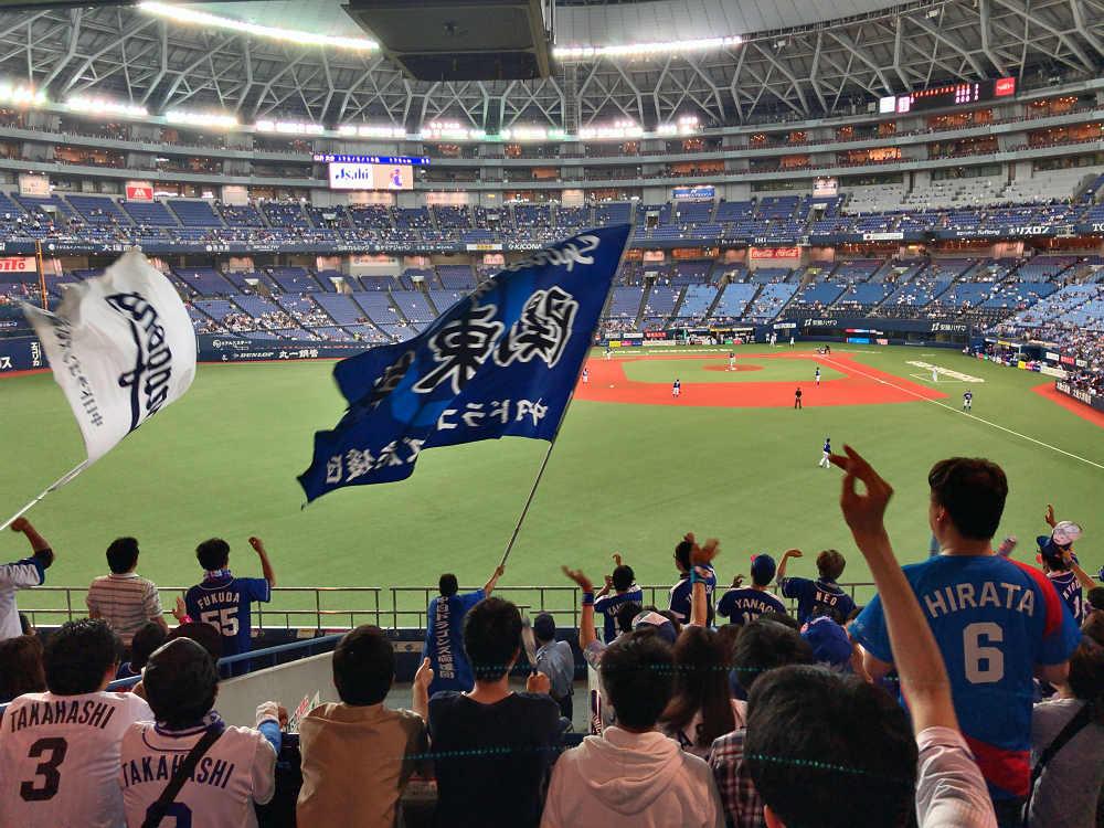 【雑文】中日ドラゴンズを応援してきました @京セラドーム大阪