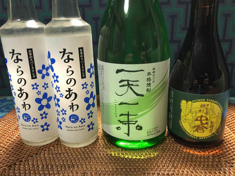 「一天一束」「屯倉」「ならのあわ」奈良の個性派お酒3種