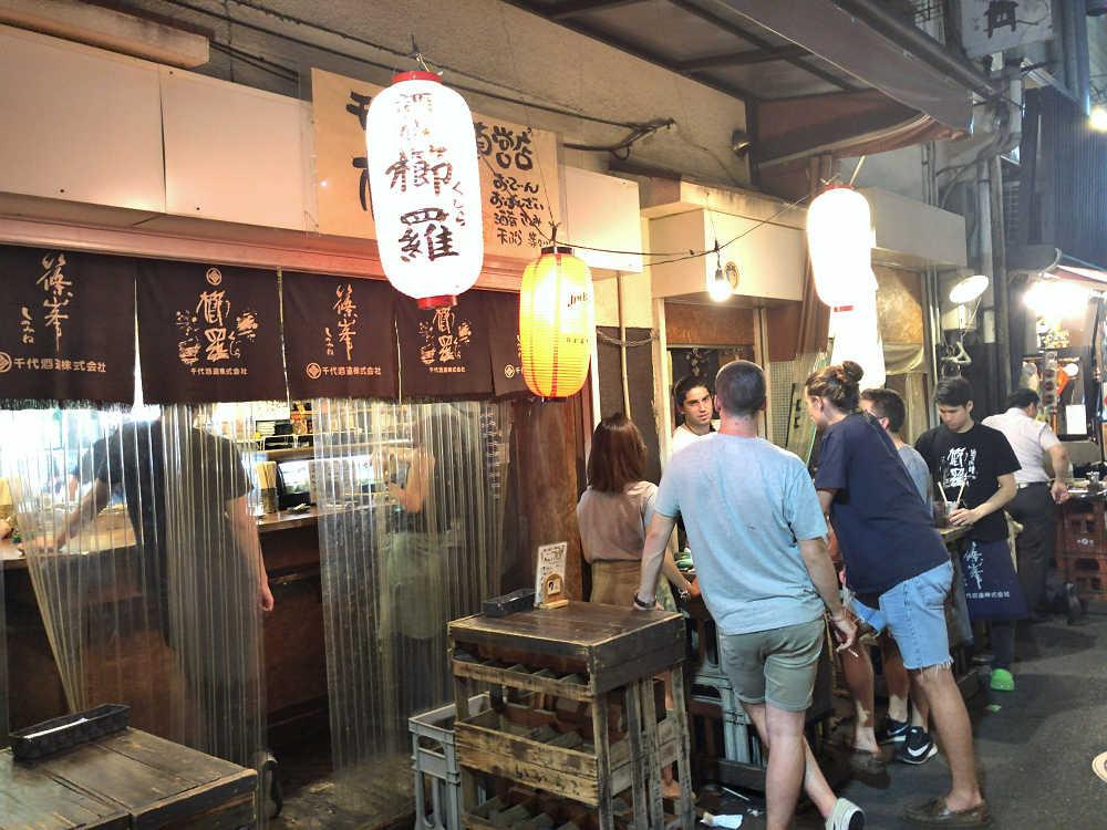 千代酒造直営!立ち飲みで味わう奈良の酒『櫛羅』@大阪なんば