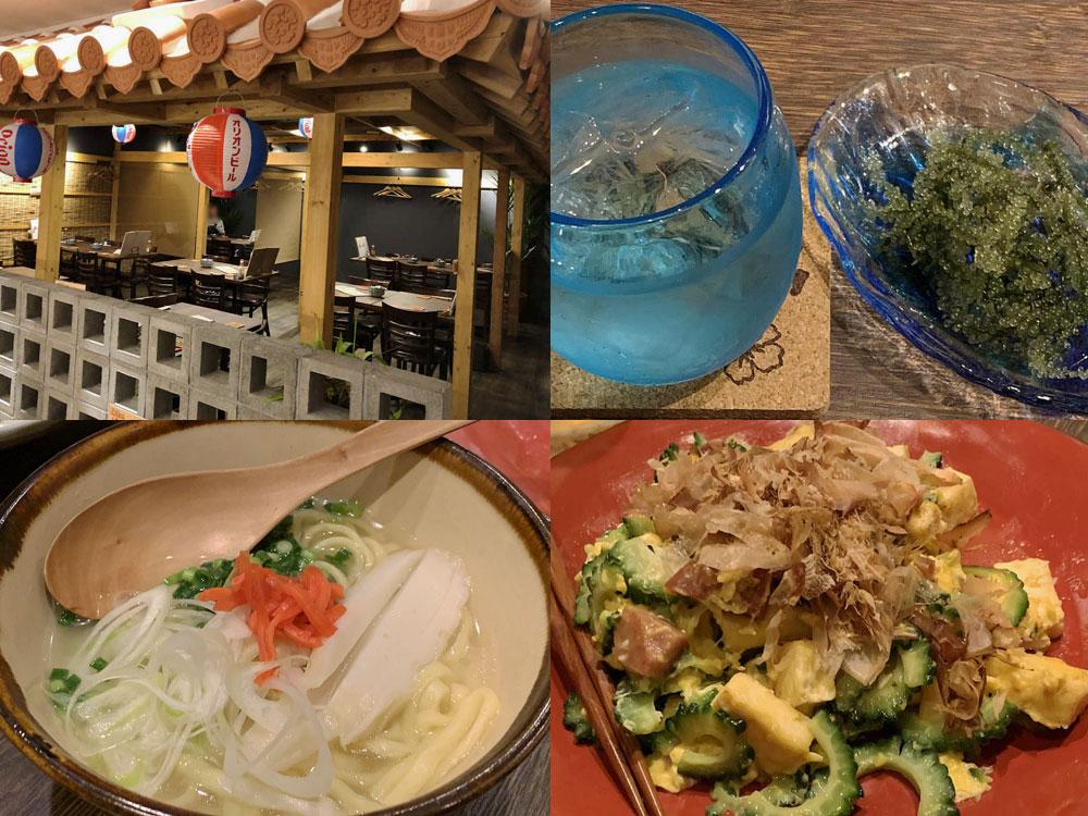 カジュアルで美味しい沖縄料理店『星屑亭 ならまち店』@奈良市