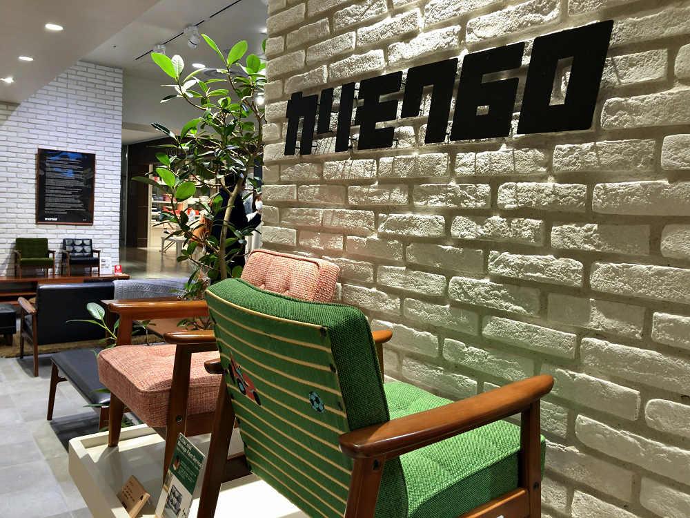 『カリモク60オフィシャルショップ』@グランフロント大阪店
