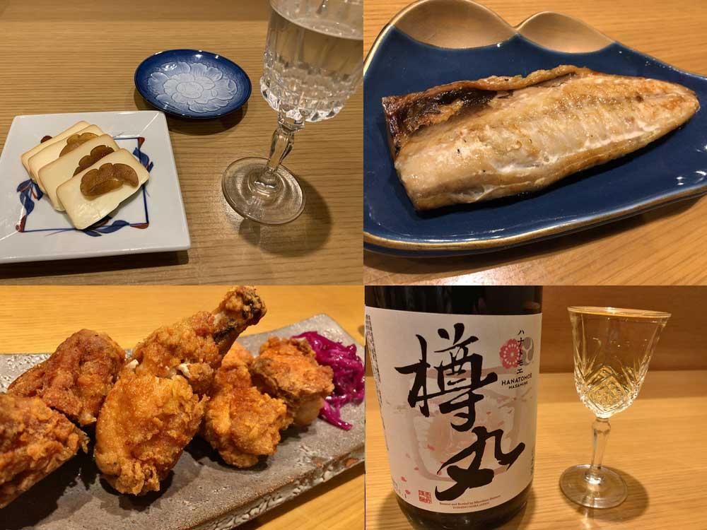 美味しい奈良の地酒も!『発酵と燻製の盆地料理 パインストア』@奈良市