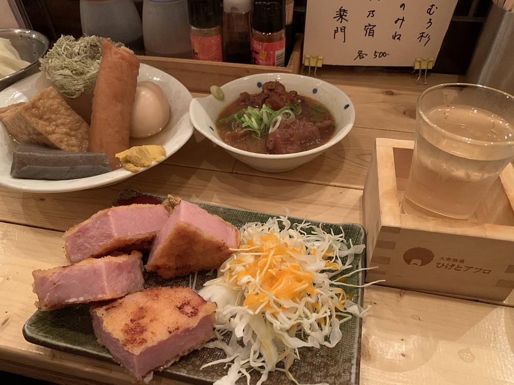 安くて美味しい庶民の味方『大衆酒場 ひげとアフロ』@香芝市