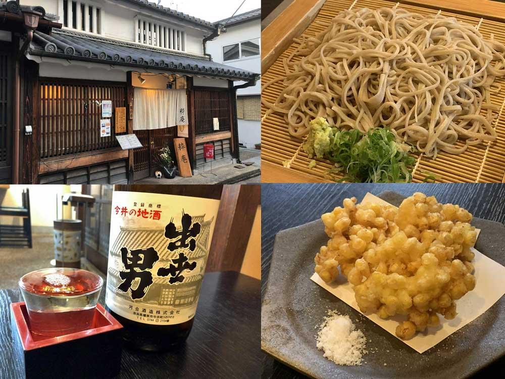 お蕎麦をアテに奈良の地酒を!『粋庵』@橿原市今井町
