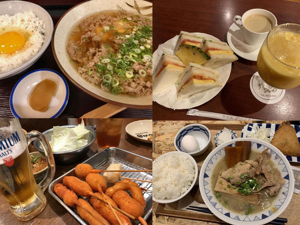 大阪で食べた物あれこれ(肉吸い・串かつ・ミックスサンドなど)