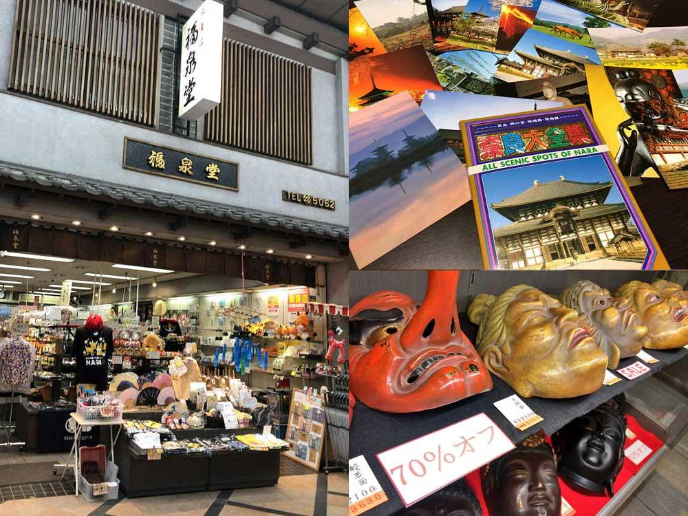 閉店される『福泉堂』(奈良市)でレトロ絵葉書2種を購入