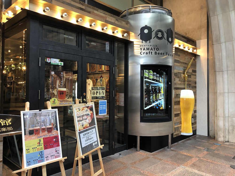 クラフトビール&ピザ!『YAMATO Craft Beer Table』@奈良市