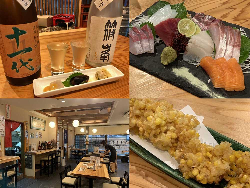 奈良の地酒がずらり!新鮮魚介のお店『酒房 亜耶』@奈良市
