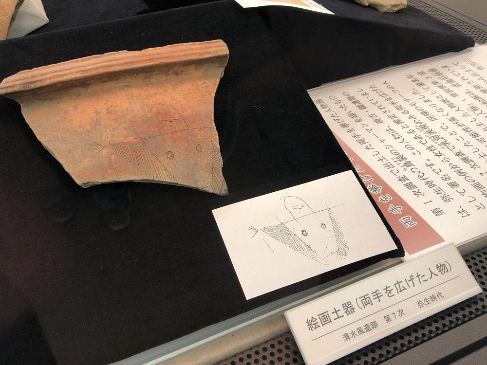 企画展「よみがえる弥生の祭場」@唐古・鍵考古学ミュージアム(田原本町)