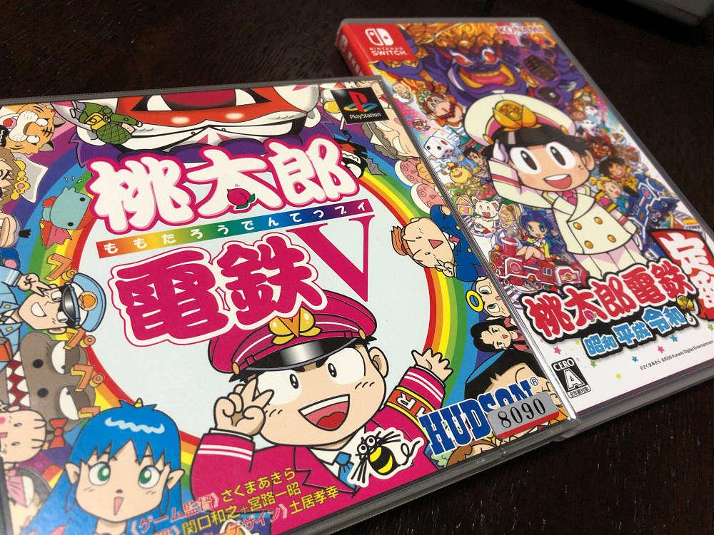 【桃太郎電鉄】20年前と最新作 - 桃鉄の奈良はどう変わった?
