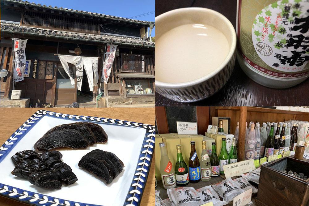 「初時雨」醸造元『太田酒造』の奈良漬とにごり酒 @斑鳩町