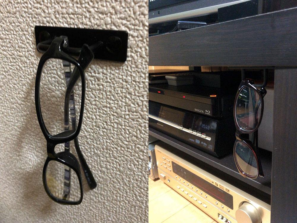 【プチDIY】「アイアンハンドル」を使った老眼鏡の置き場
