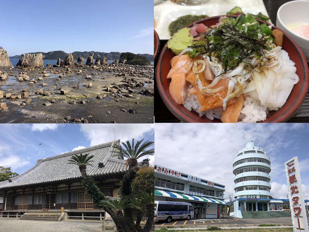 【和歌山 小旅行記】橋杭岩→潮岬→一枚岩→中華そば丸三