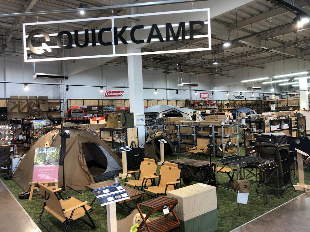 楽しいキャンプ用品専門店『キャンプデポ』@橿原香久山店
