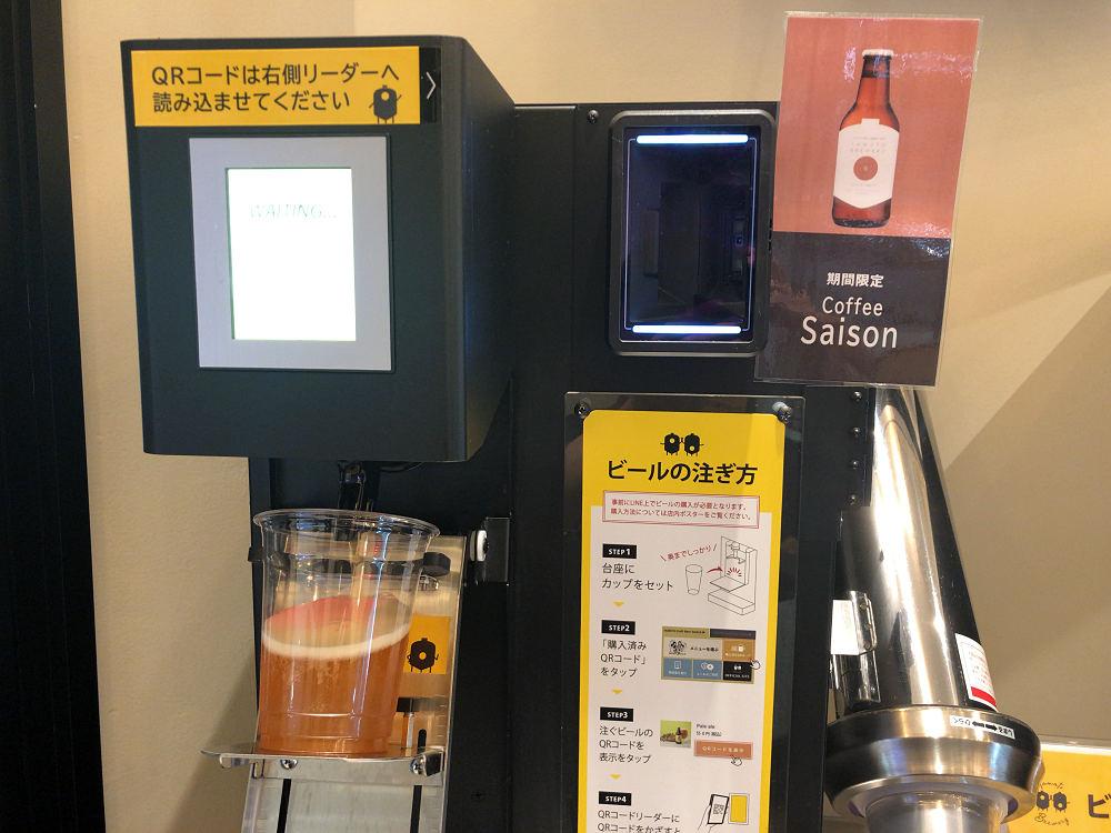 斬新な無人型店舗『YAMATO Craft Beer SWITCH』@近鉄奈良駅