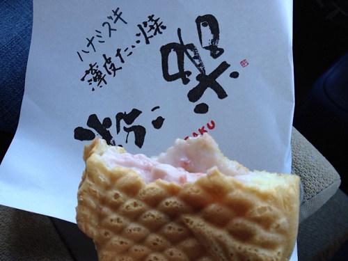 <追記>『薄皮たい焼き 粉こ楽』橿原店-03