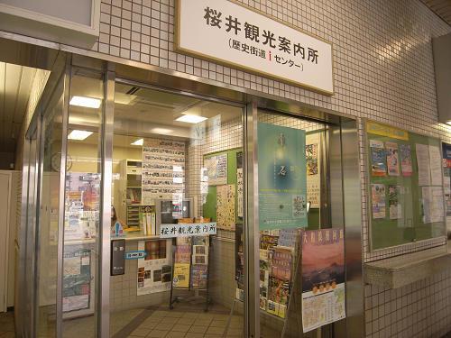 『大和浪漫回廊~万葉集・古墳を巡る~』古墳カード設置施設-01