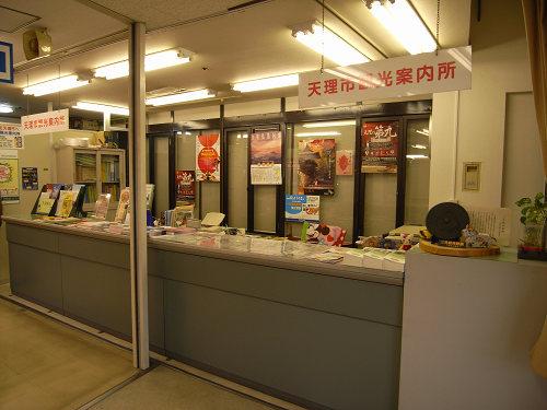 『大和浪漫回廊~万葉集・古墳を巡る~』古墳カード設置施設-04