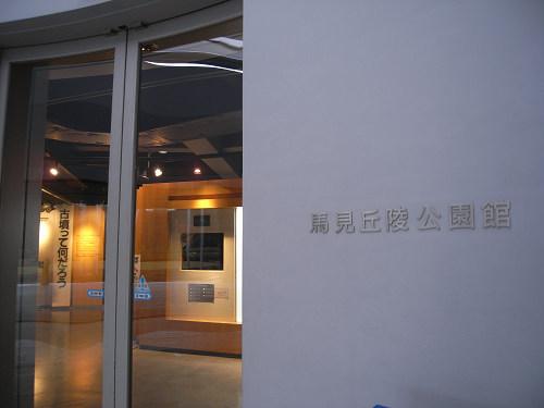 『大和浪漫回廊~万葉集・古墳を巡る~』古墳カード設置施設-07