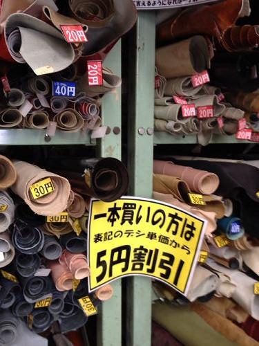 浅草橋周辺の革屋さんめぐり@東京浅草-11