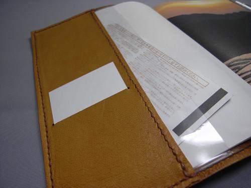 『奈良旅手帖2013』で「鹿野堂の馬革カバー」製作します-05