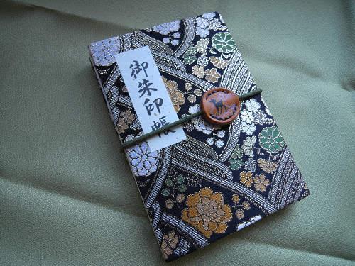 【鹿野堂】鹿ロゴのワンポイント付き『革の髪ゴム』-04