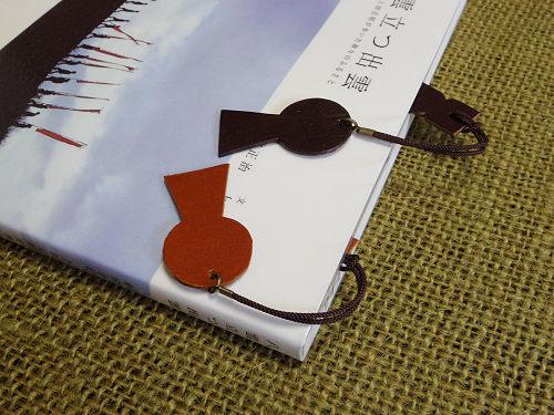 前方後円墳チャームの『木簡型コフンしおり』-04