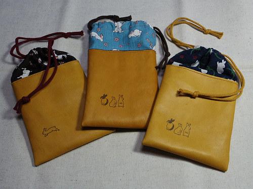 【鹿野堂】革×布の和テイスト『うさぎ柄の巾着』