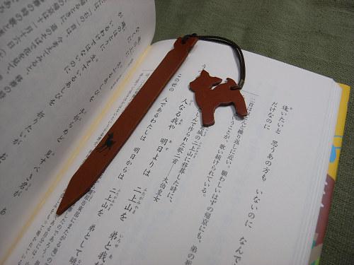 【鹿野堂】鹿型チャームが揺れる『木簡型シカしおり』-04