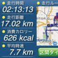 『大和三山』登頂は一日で完全制覇できます@橿原市
