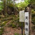 古代のミステリースポット?神野山の巨石めぐり@山添村