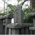 乙巳の変の影の立役者『南淵請安の墓』@明日香村