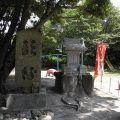 柿本人麻呂ゆかりの『歌塚』と『柿本寺跡』@天理市