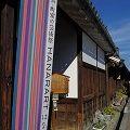 奈良・町家の芸術祭『HANARART(はならぁと)2013』開催中