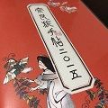 奈良好きさん必携の手帳『奈良旅手帖2015』発売中です